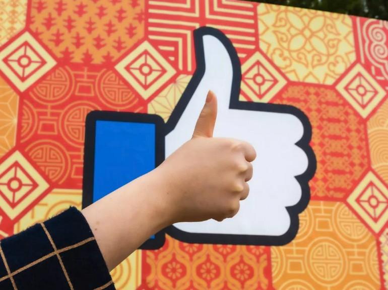Une nouvelle enquête antitrust pour Facebook qui gagne toujours plus d'argent