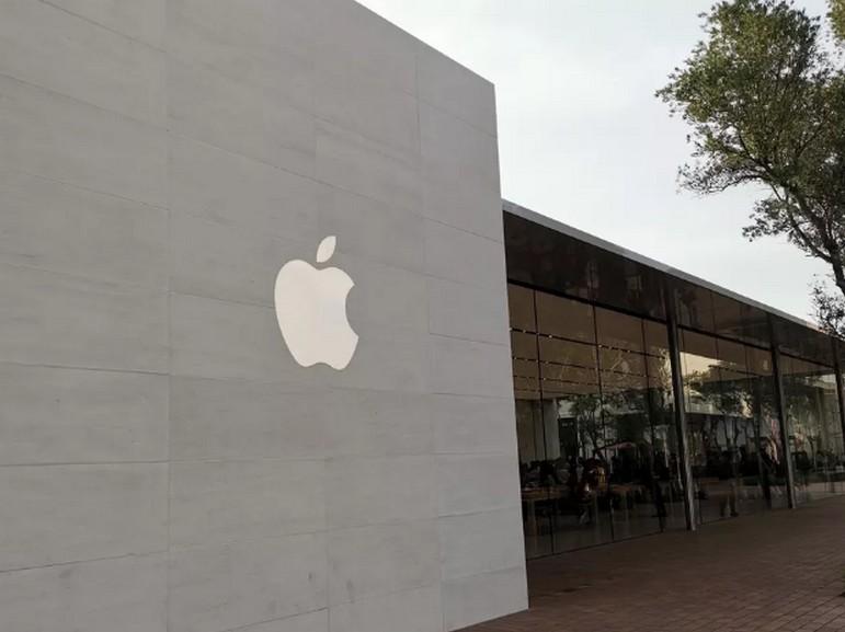Apple travaille sur un traqueur d'objets