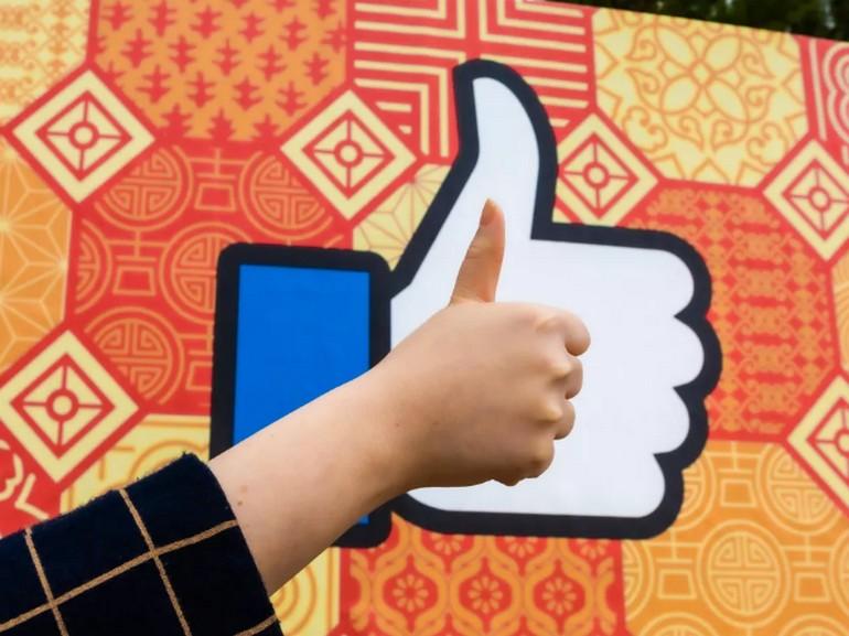 Facebook envisage de masquer les « J'aime »