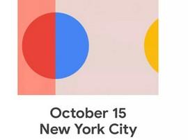 Pixel 4, Google Home, Pixelbook, Chromecast…Google dévoilera ses nouveautés le 15 octobre