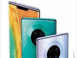 Huawei Mate 30 et Mate 30 Pro : voici comment suivre leur présentation en direct