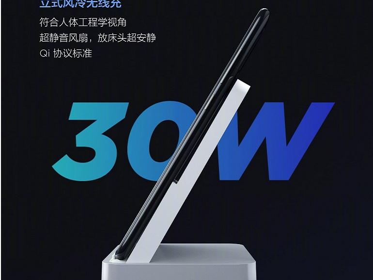 Xiaomi dévoile un système de recharge sans fil 30 watts pour son Mi 9 Pro 5G