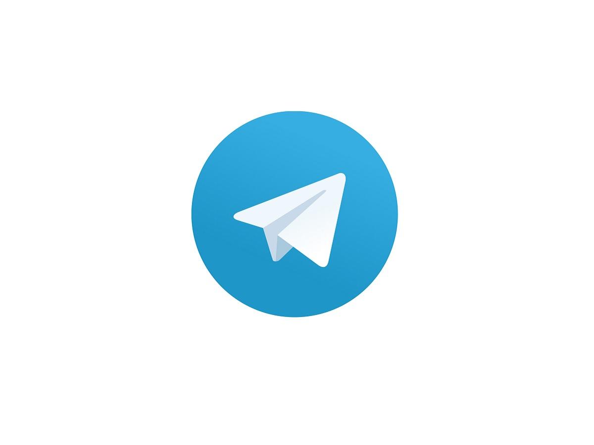 Telegram : la dernière mise à jour apporte son lot de nouveautés… Autosuppression, widgets, emojis animés