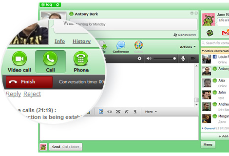 ICQ 8.3.7317