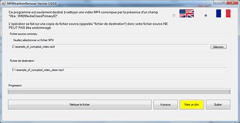 MP4XtraAtomRemover 1.0.0.4