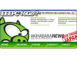 EEEPC 16G au Japon ?