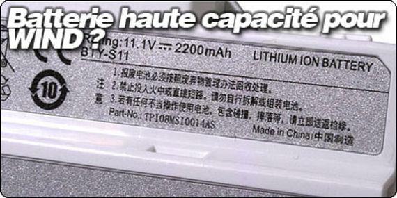 SONDAGE : une batterie haute capacité pour le Wind ?
