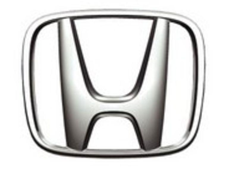 Honda annonce les calamités naturelles sur son système de navigation