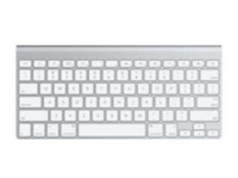 Petits délais de livraison pour les claviers d'Apple