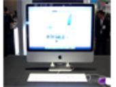 Apple Expo : l'iMac 24 pouces aluminium en vidéo