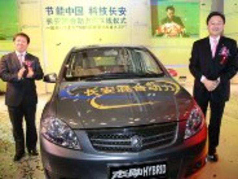 La première voiture hybride made in China
