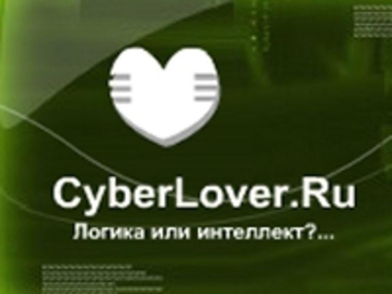 Des Russes lancent un logiciel de tchate basé sur le social engineering