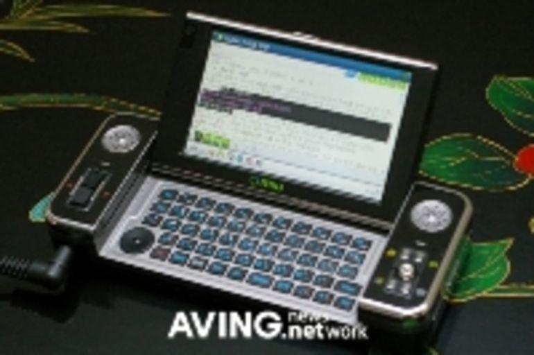 MIU HDPC, un téléphone sous Windows XP