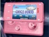 Le deuxième téléphone mobile sous Android est chinois