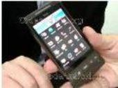 HTC G3 disponible en deux versions à partir du 24 juin