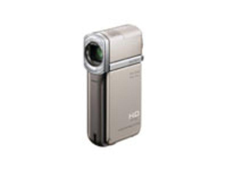 Sony TG7, un caméscope HD avec GPS intégré