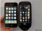 Le Google Phone Dell Aero bientot aux Etats-Unis