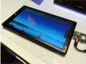 Marvell, un concurrent de plus sur le marché des tablettes?