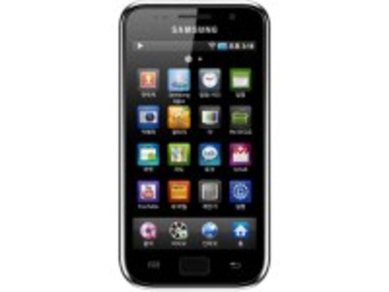 CES 2011 : le baladeur Galaxy Player de Samsung en approche