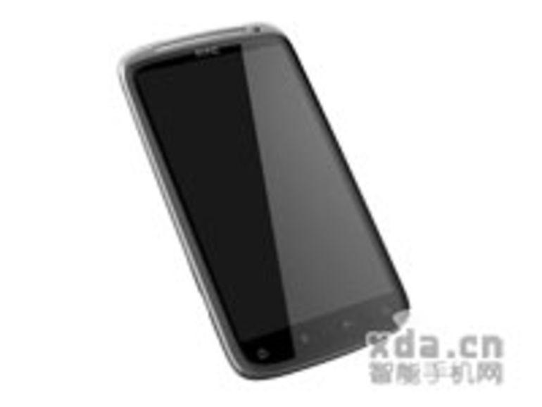 Le HTC Pyramid lancé le 12 avril sous le nom Sensation ?