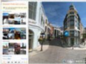 Street Side : le Streetview à la sauce Microsoft