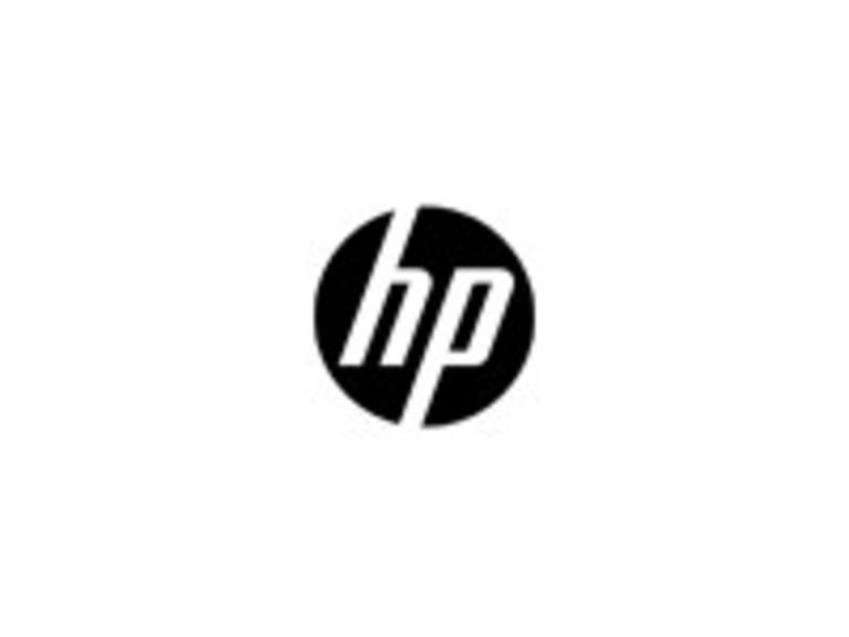 HP rappelle des ordinateurs portables dont la batterie serait dangereuse !