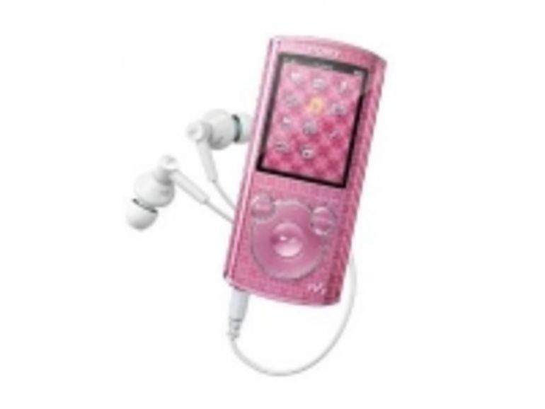 Démo produit : Sony NWZ-E463