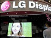 CES 2012 : un écran OLED 55 pouces pour LG