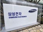 Streaming : Samsung s'offre le service de musique mSpot