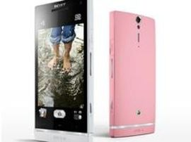Sony officialise son smartphone Xperia XL sous Android 4.0