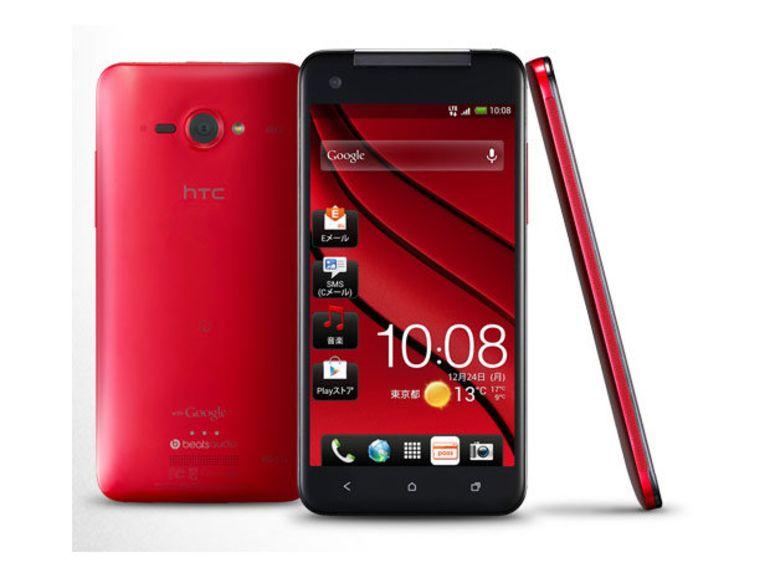 HTC J butterfly, le premier smartphone à écran full HD