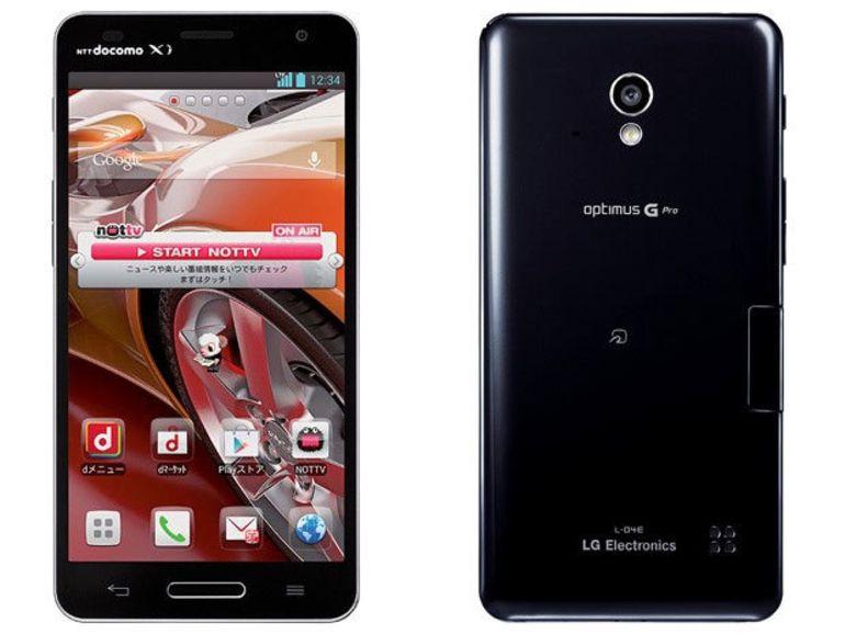 LG officialise son Optimus G Pro à écran 5 pouces au Japon
