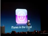 L'accès à ses achats iTunes depuis iCloud disponible en Europe