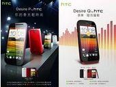 Desire P et Desire Q sous Android, Tiara sous Windows Phone : prochains smartphones HTC ?