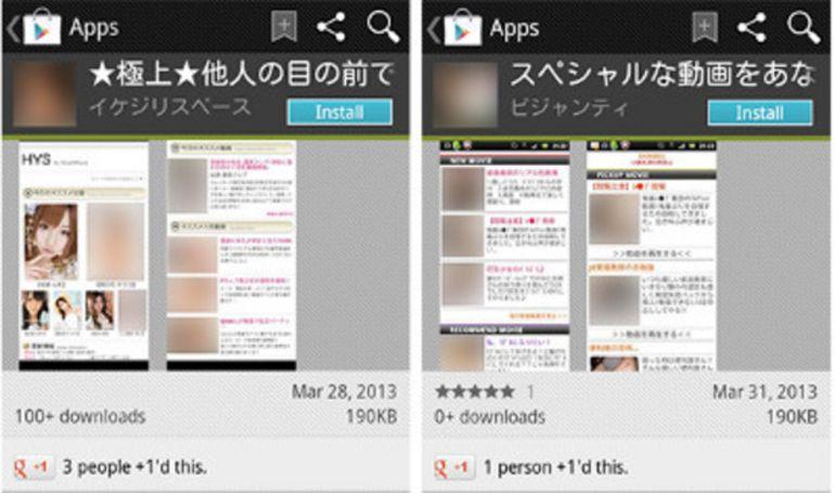 Les utilisateurs d'Android au japon abusés par des applications pornos frauduleuse