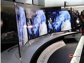 LG sortira sa TV OLED incurvée au deuxième semestre 2013