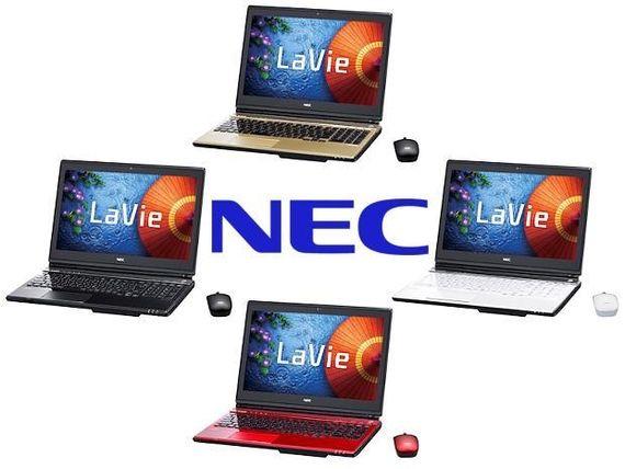 NEC LaVie L : un des premiers portables à puce Haswell