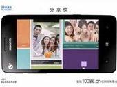 Ascend W2 : de nouveaux détails sur le Windows Phone de Huawei