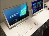 Samsung Ativ One 5 : un PC tout-en-un tactile