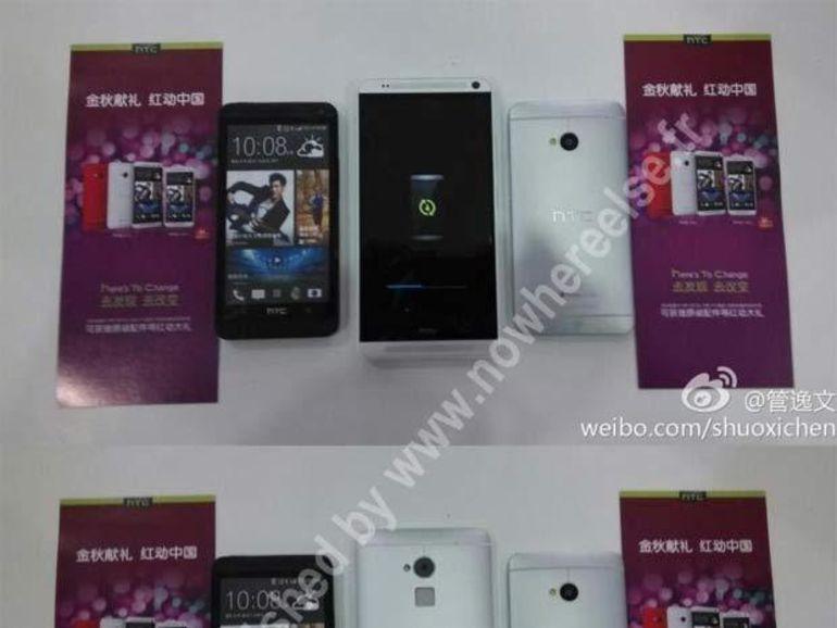HTC One Max : de nouvelles photos en provenance de Chine