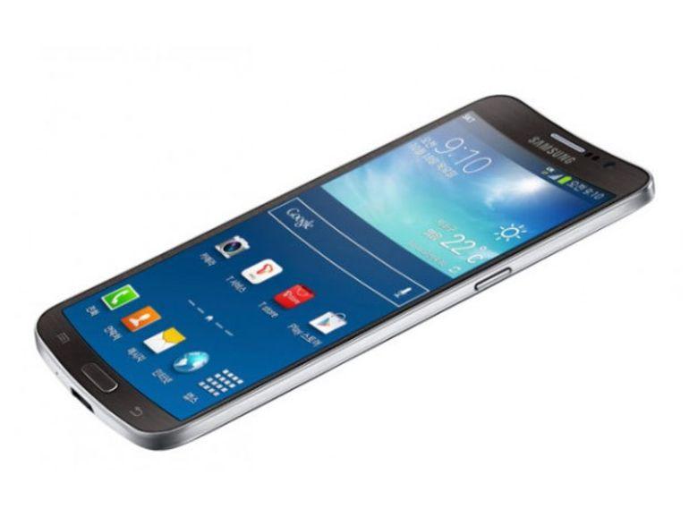 Samsung Galaxy Round à écran incurvé, une pub TV sous forme d'ode à la rondeur