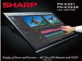 Apple Store : un moniteur Sharp Ultra HD pour aller avec le nouveau Mac Pro ?