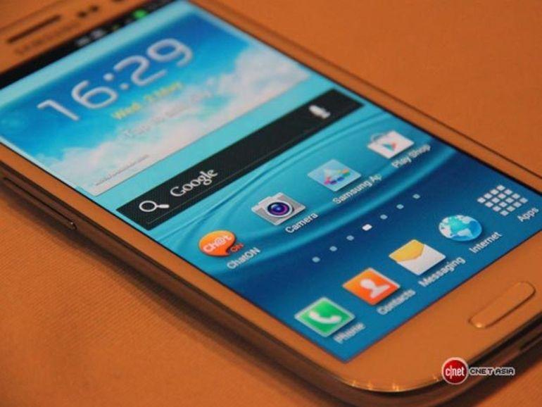 Samsung Galaxy S5 : deux versions du smartphone dont une déclinaison « Gold »