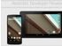 Android L pourrait s'appeler Android Lemon Meringue Pie
