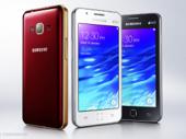 Samsung lance - enfin - son premier smartphone Tizen