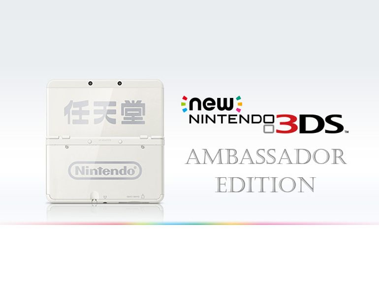 "Nintendo New 3DS arrive en Europe en ""Ambassador"""