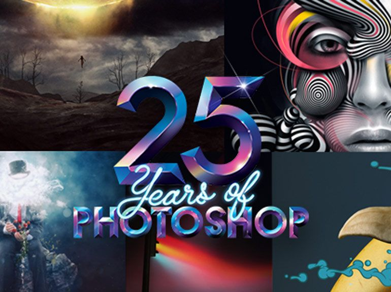 Photoshop fête son quart de siècle
