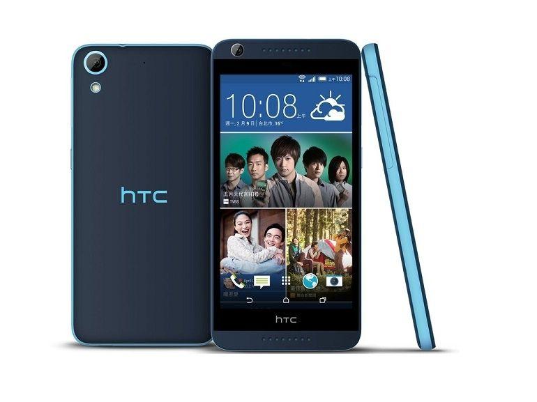 Bon plan : HTC Desire 626 à 250€