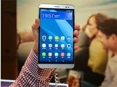 MWC 2015 : Huawei dévoile sur son site Web sa phablet MediaPad X2