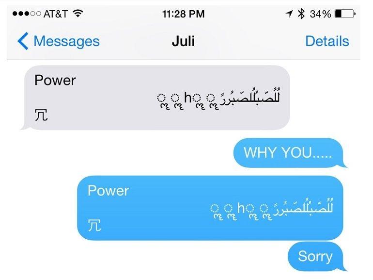 iOS 8.4 : une correction du bug SMS qui fait planter l'iPhone
